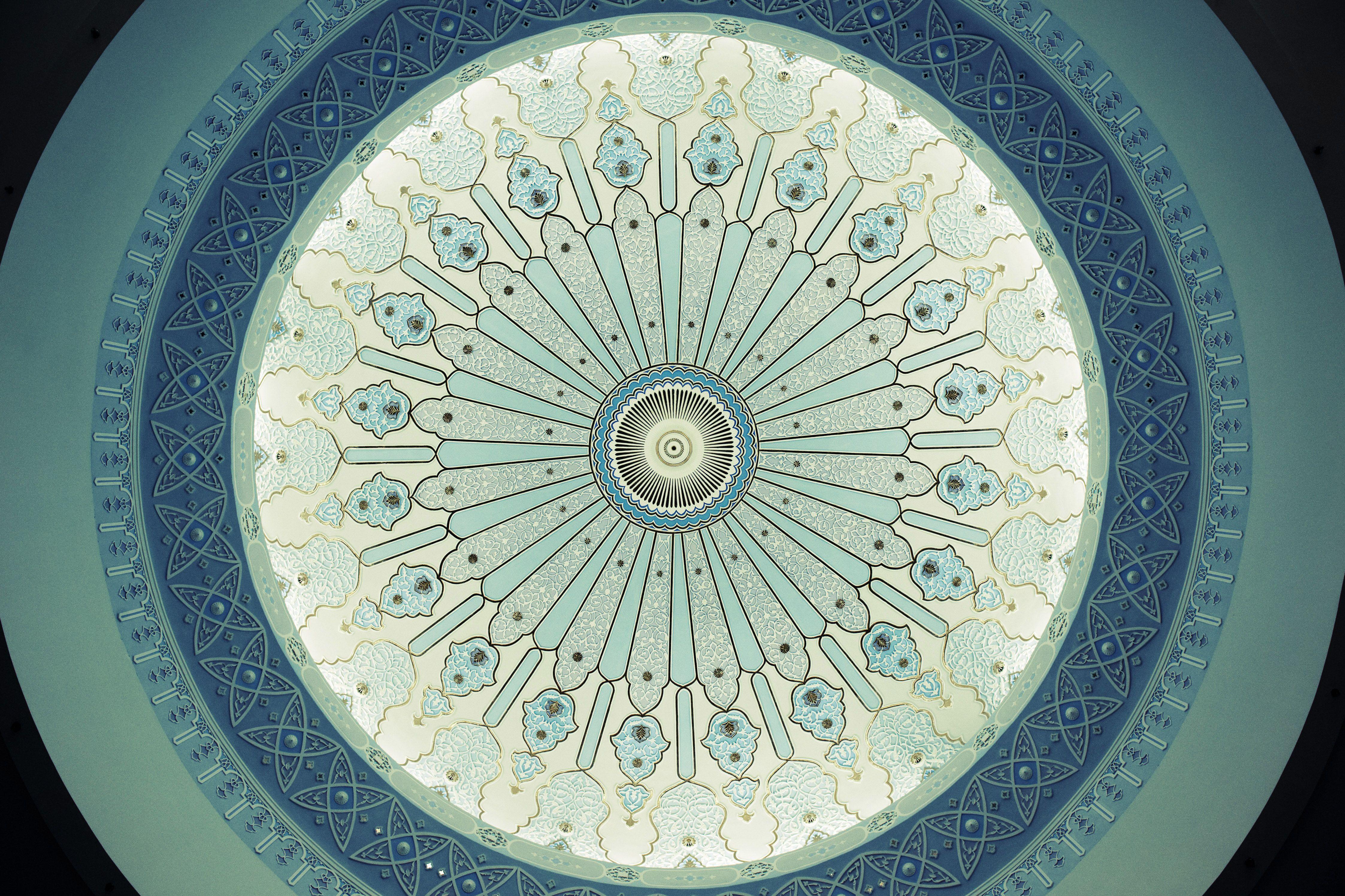 Dome of the Islamic Arts Museum, Kuala Lumpur