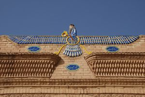 Faravahar symbol on the top of the Zoroastrian temple, Iran
