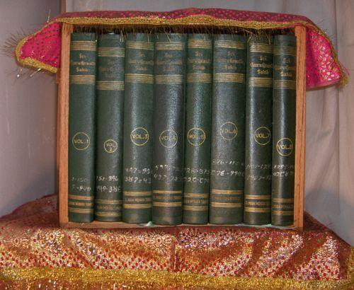 Guru Granth Sahib 8 Volume Steeks