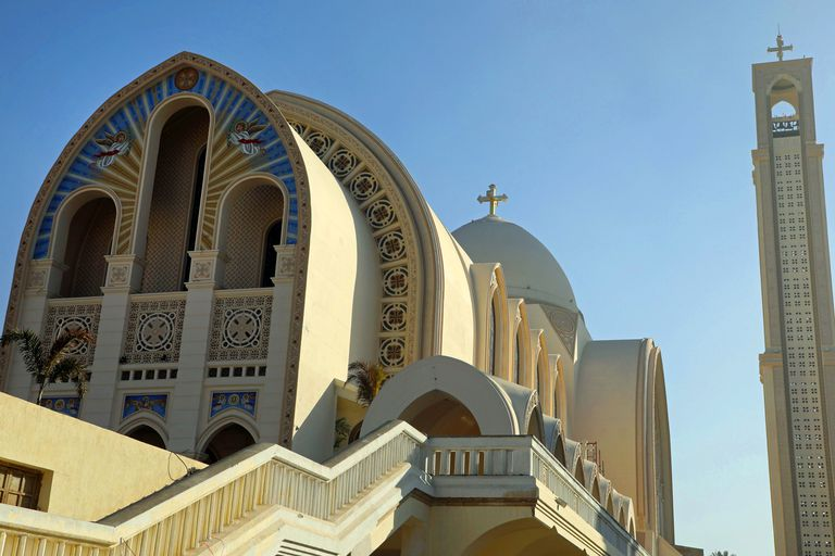 St. Mark's Cathedral, Coptic Orthodox Church