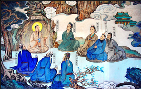 Taoist art