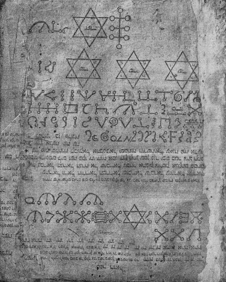 Ancient Angel handwriting in the Sefer Raziel