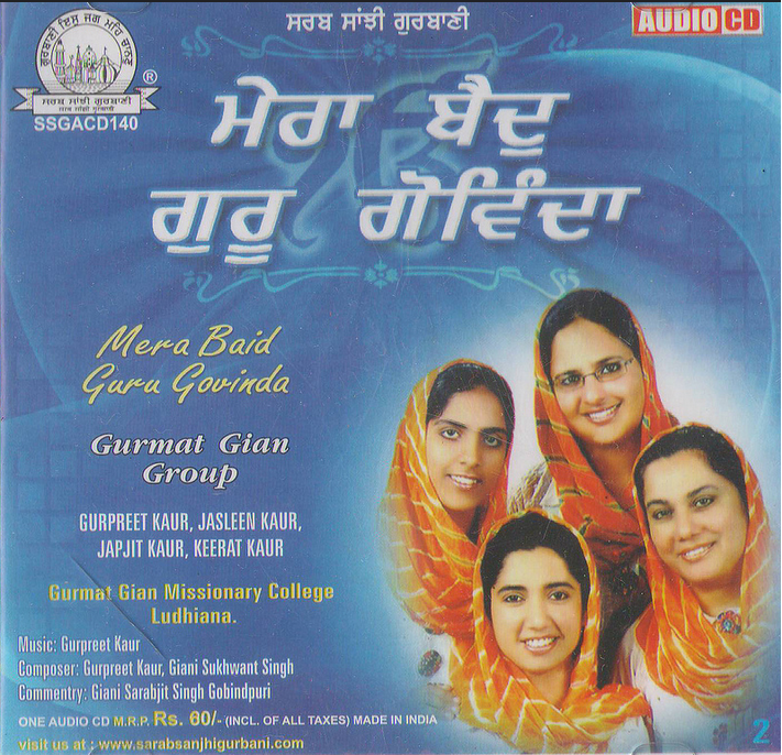 Mera Baid by Gurmand Gian Group