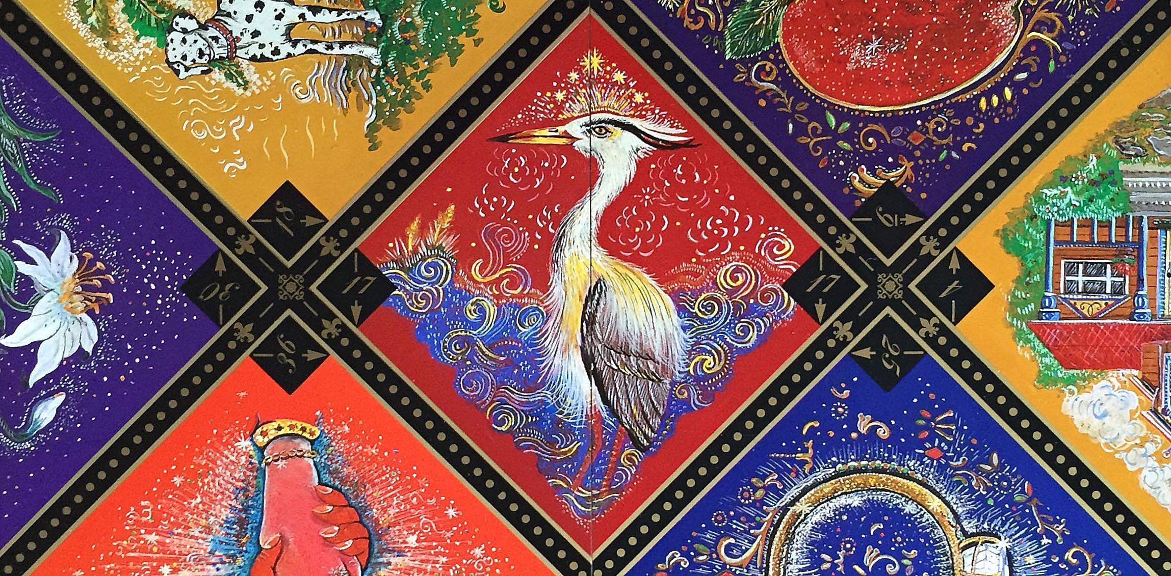 17 Heron
