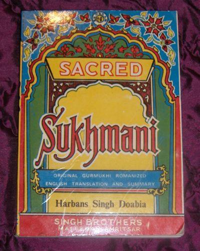 Sacred Sukhmani Soft Cover Edition