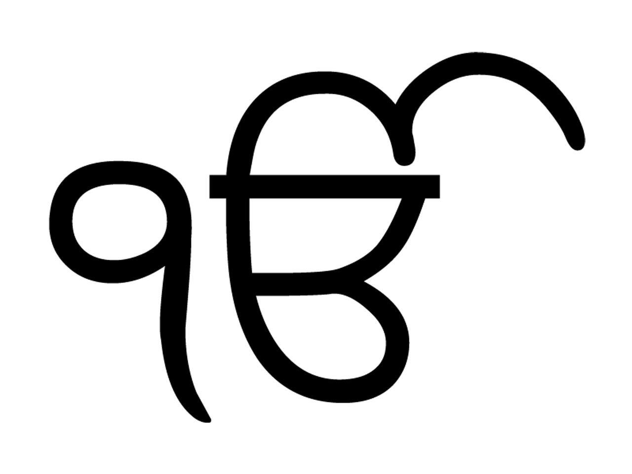 Ek Onkar