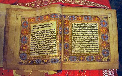 Ancient Guru Granth Sahib