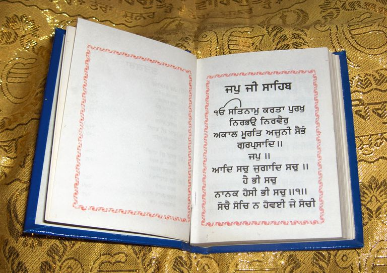 Panj Bania - Five Daily Nitnem Prayers