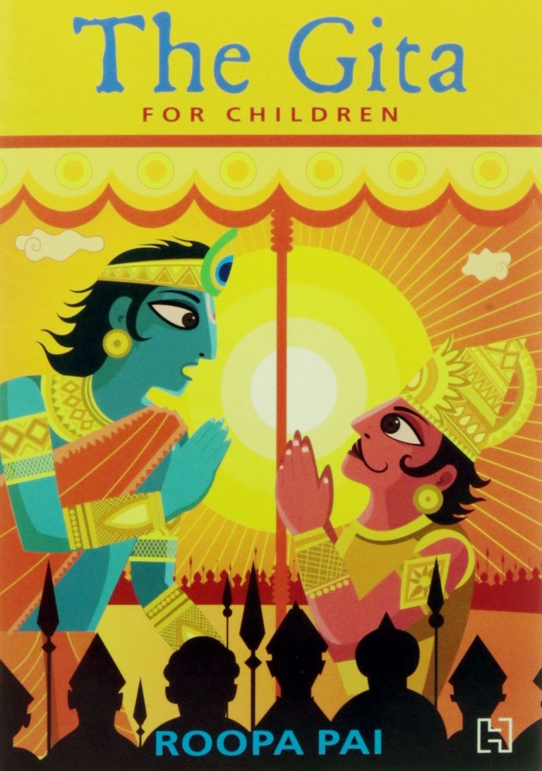 The Gita For Children