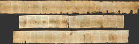 Great Isaiah Scrolls, The Israel Museum - Jerusalem