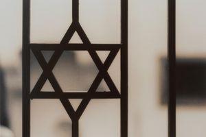 Star of David on Gate
