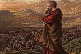 Book of Ezekiel - Sin of Idolatry
